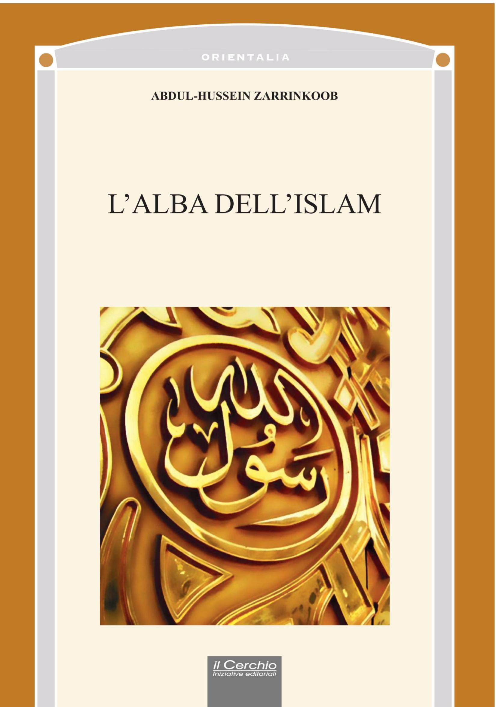 L'alba dell'Islam