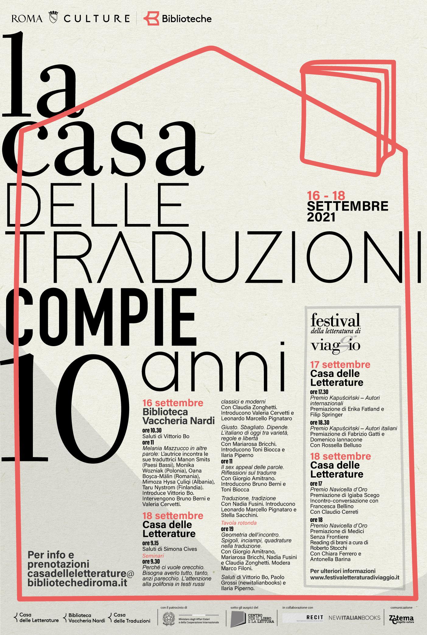 La Maison des Traductions de Rome fête ses dix ans!